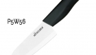 best-chef-knife-ceramic-chef-knife-56