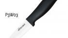 global-chef-knife- p3-3