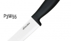 global-chef-knife- p3-55