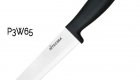 global-chef-knife- p3-65