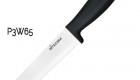 global-chef-knife- p3-65