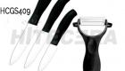 global-knife-set- 12