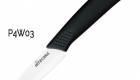 sushi-knife-ceramic-sushi-knife-1